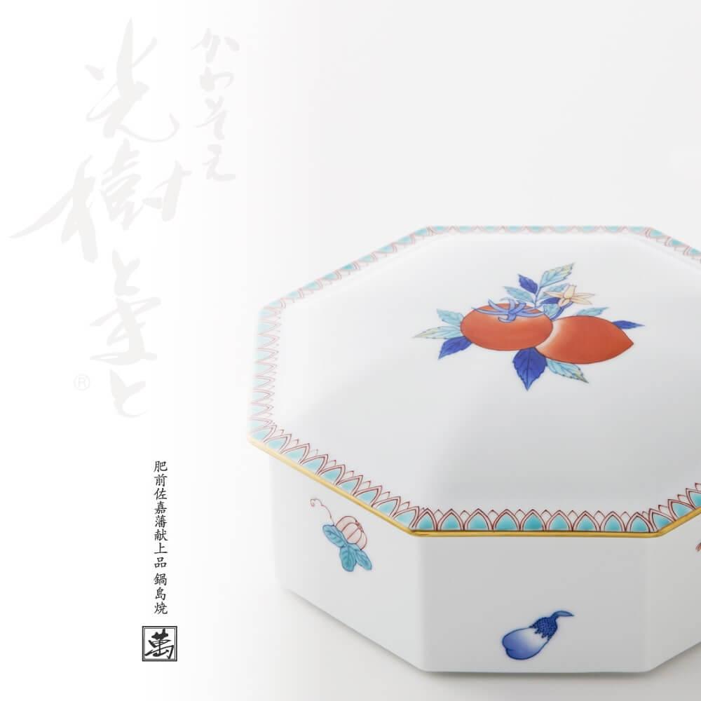 伊万里鍋島焼