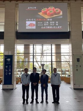 佐賀県庁へ訪問